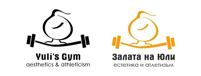 6-yuli-logo-Loli-name